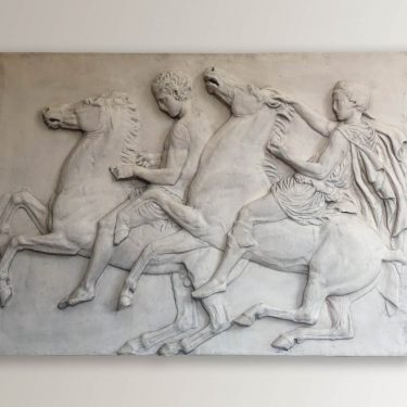 Frieze of Parthenon